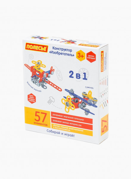 Construction Set Young Engineer (57 pieces)