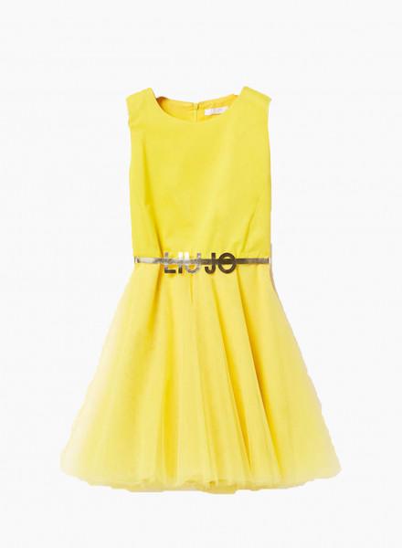 Нарядное платье с зо