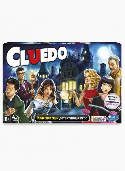 Board Game ''Cluedo The Classic Mystery Game''