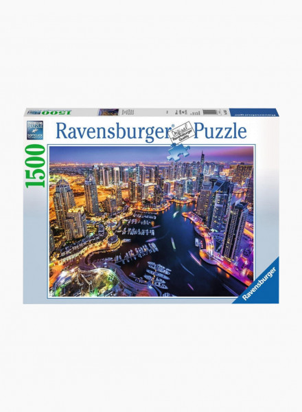 "Puzzle ""Dubai in the Persischen Golf"" 1500p"