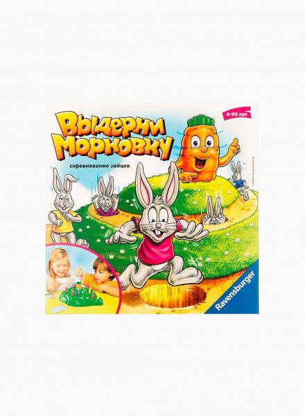 """Board Game """"Funny Bunny"""""""